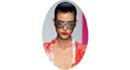 Модные солнцезащитные очки Emanuel Ungaro