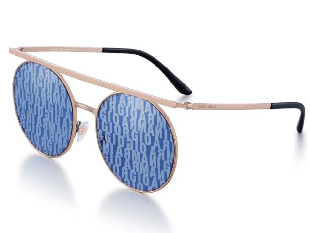 Модные оправы из новых коллекций брендов Ray-Ban, Vogue Eyewear, ...