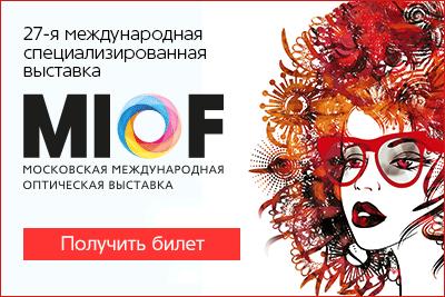 MIOF 2020.Осень: открыта регистрация на выставку