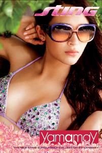 Солнцезащитные очки Yamamay for Sting