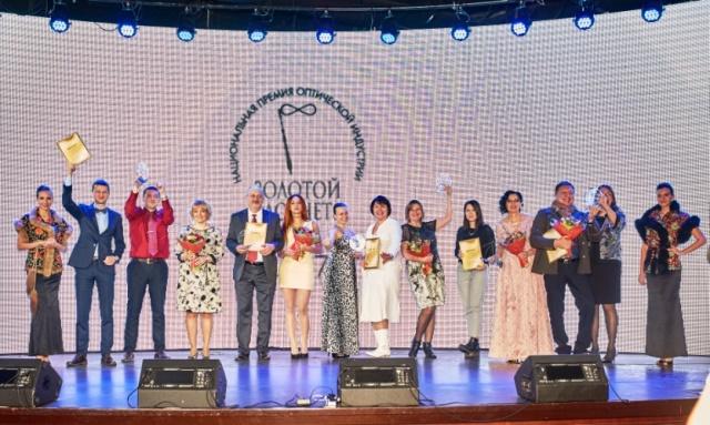 Национальная премия «Золотой лорнет» 2018