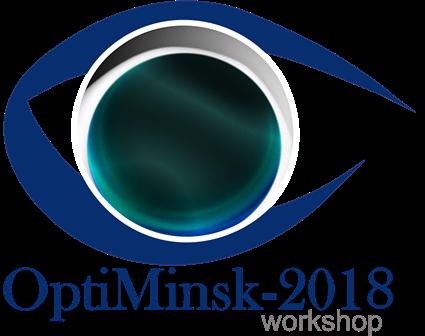 С 20 по 21 февраля 2018 года в городе Минск пройдет оптическая выставка WORKSHOP «OptiMinsk-2018»
