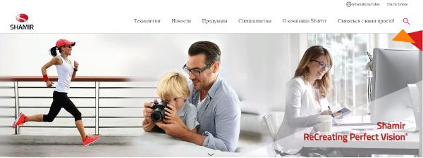 Новый русскоязычный сайт компании Shamir