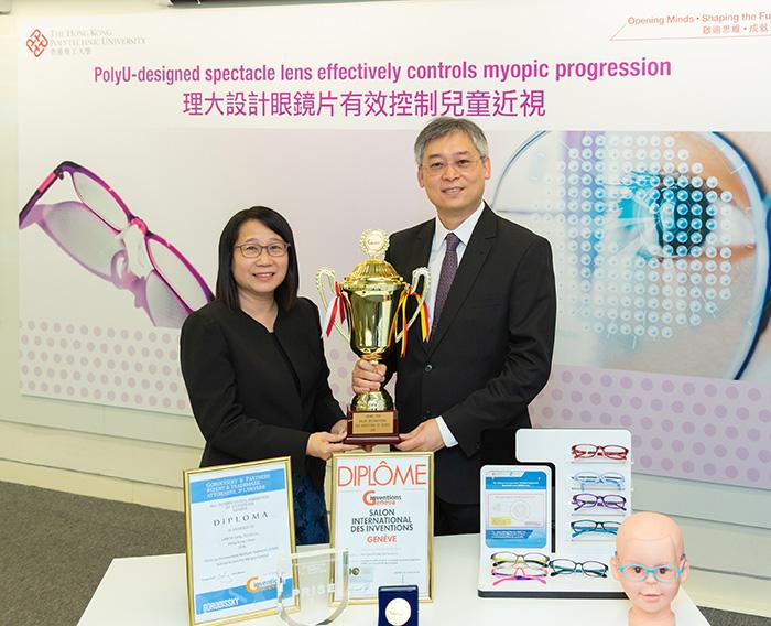 Hoya объявила о начале продаж очковых линз MyoSmart с технологией D.I.M.S. для замедления прогрессирования миопии у детей и подростков
