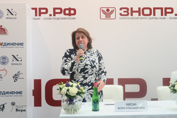 Конференция «Контроль миопии. Российский и зарубежный...