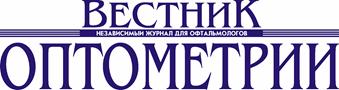 Исследование российского рынка контактных линз 2018 г.