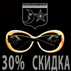 Секс фото в очках солнечных