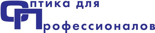 Логотип ежегодника «Оптика для профессионалов», посвященного очковым и контактным линзам